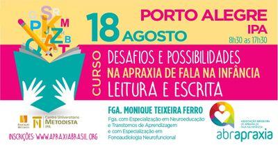 Participe do curso Desafios e Possibilidades na Apraxia de Fala na Infância
